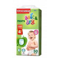 e3893729803d Подгузник Helen Harper Pants Soft Dry Maxi 8-13 кг 50 шт (5411416043744)