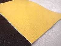 Желтый матовый