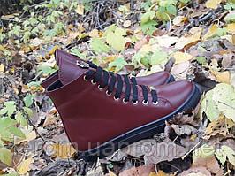 Мега стильные  кожаные ботинки марсала