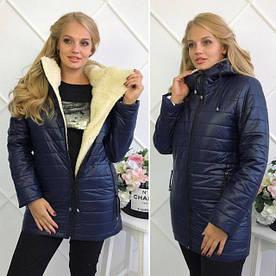 """Зимняя женская теплая куртка на молнии с капюшоном """"Polaris"""" цвет темно-синий : 44-52 размеры"""