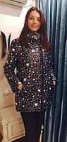 """Куртка женская зимняя """"Венди"""" на молнии с капюшоном 42-44 размеры"""