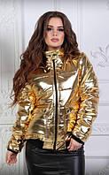 """Стильная демисезонная женская куртка без капюшона с карманами """"Passion"""" металлик золотистая"""