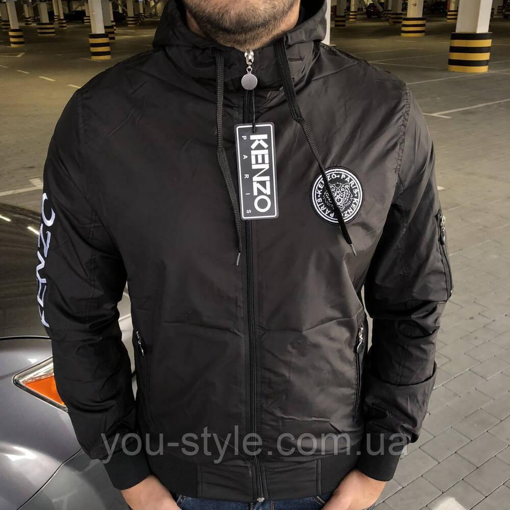 Kenzo Track Jacket Paris Black