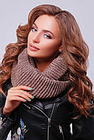 Модный женский вязаный шарф-снуд в два оборота цвет кофе меланж