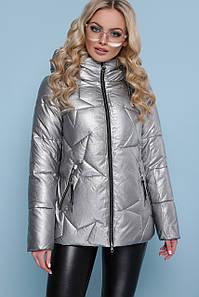 Зимняя женская короткая курточка с капюшоном из экокожи Куртка 18-146 серебро