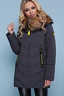 Женская зимняя курточка-пуховик с капюшоном на змейке Куртка 18-183 серая