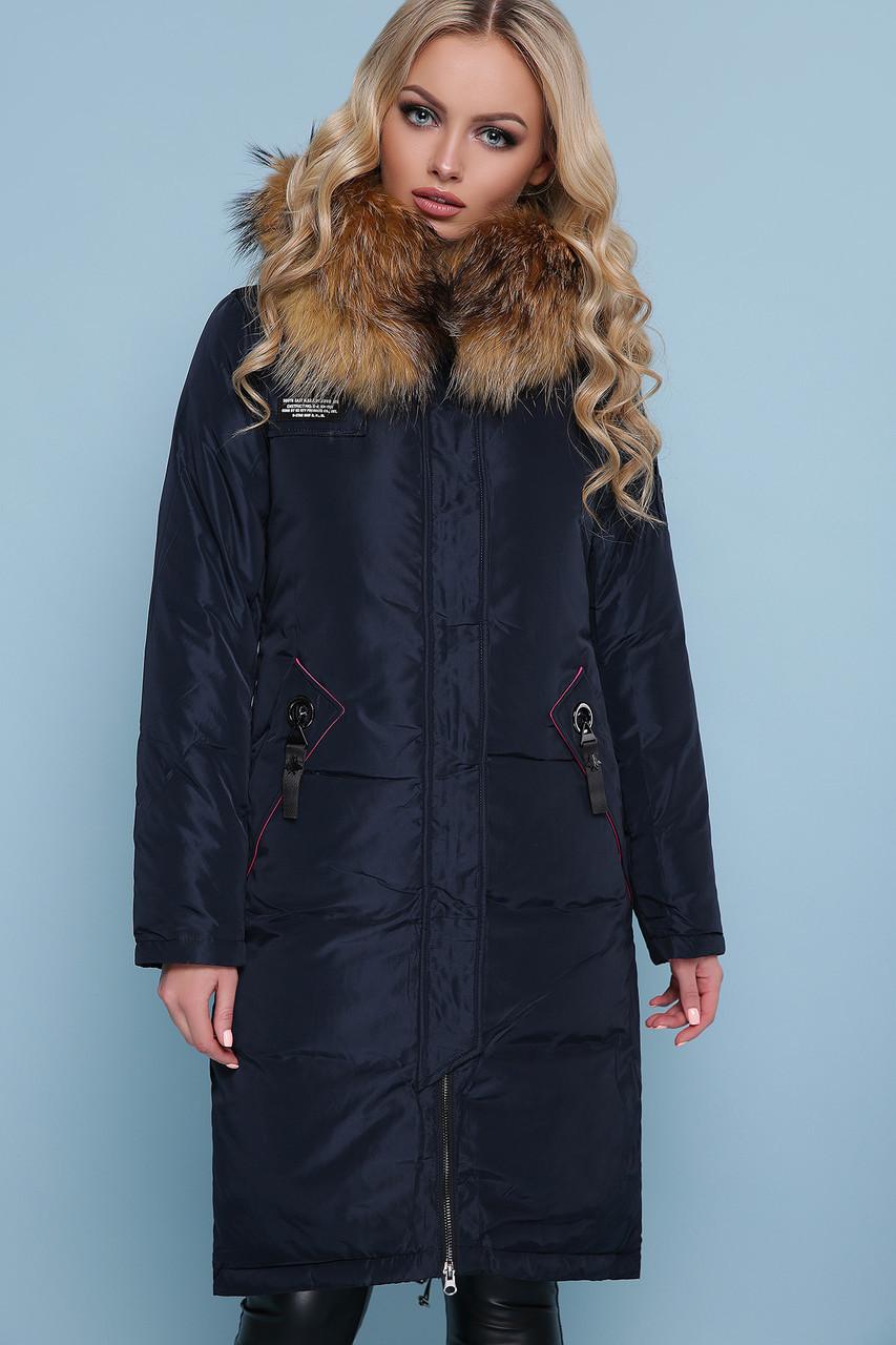 Молодежный женский теплый пуховик-парка до колен с мехом Куртка 872 синий