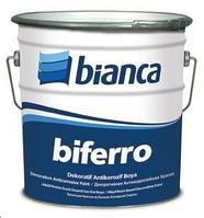 Краска декоративная антикоррозионная Biferro Bianca, 2.5 л