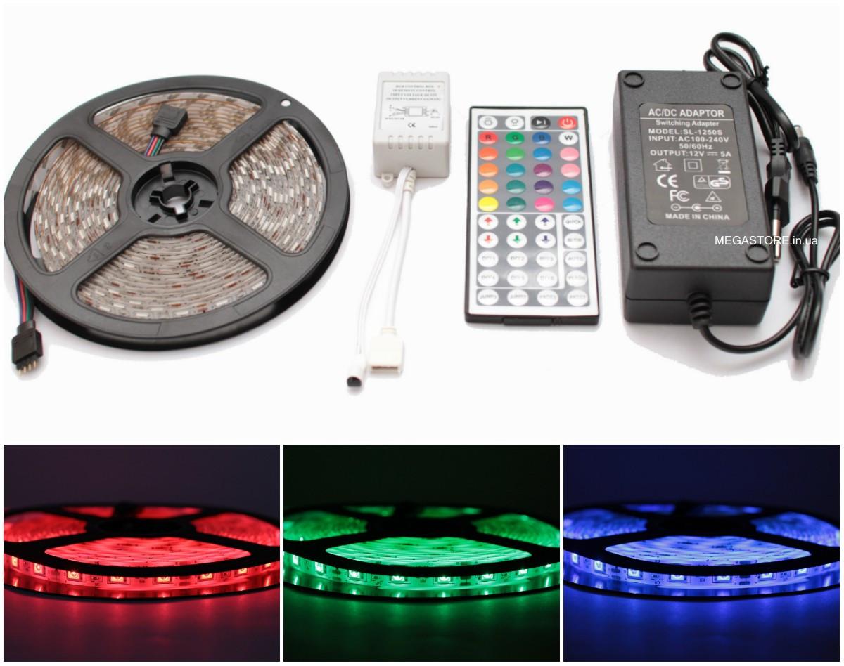 RGB светодиодная лента влагозащищенная комплект (набор) RGB LED strip 5050 SMD 5м