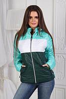 """Женская демисезонная короткая куртка с капюшоном трехцветная """"Nancy"""" мятная"""