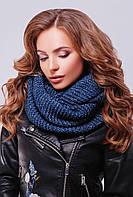 Модный женский теплый вязаный шарф-снуд цвет сине-серый меланж