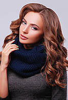 Красивый женский теплый вязаный шарф-снуд темно-синий