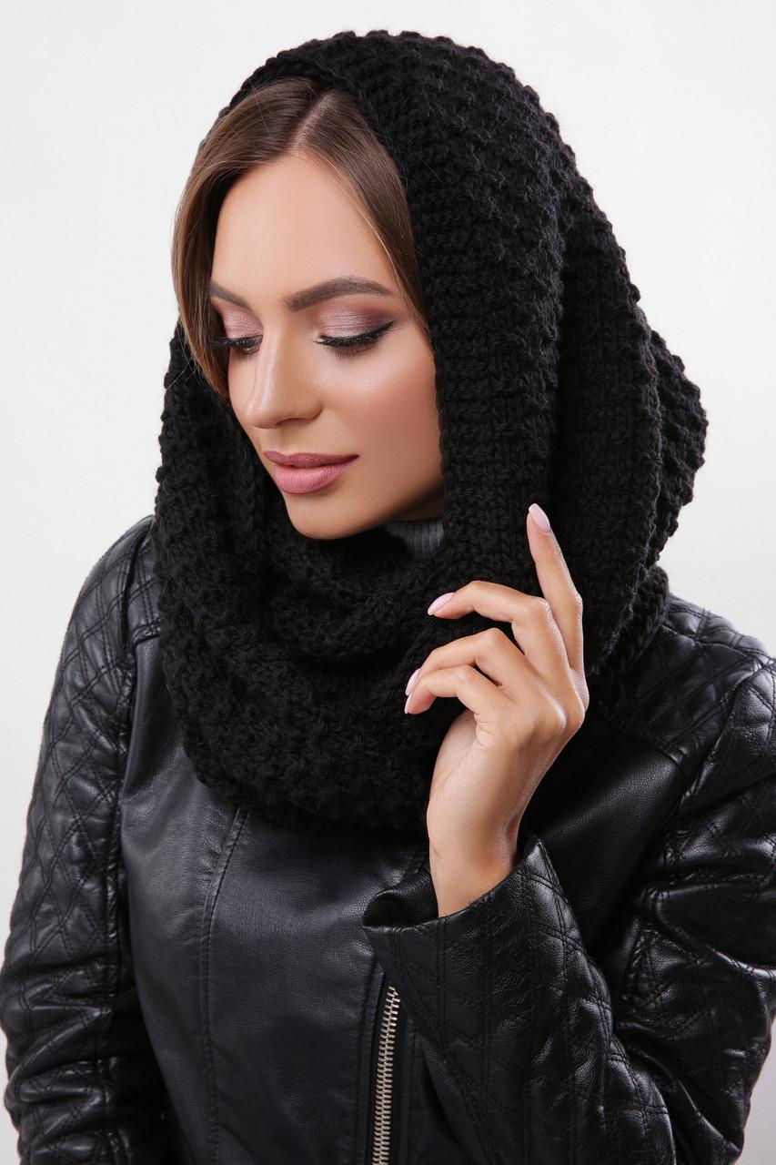 Красивый женский теплый шарф-хомут с фактурной вязкой черный
