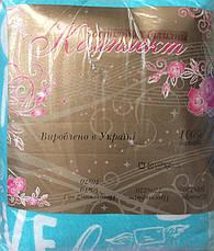 Байковое постельное белье двуспальное Мальва, фото 3