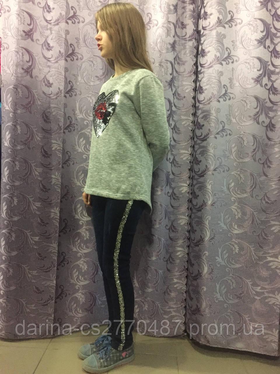 Утепленные джинсы для девочки 134,140 см