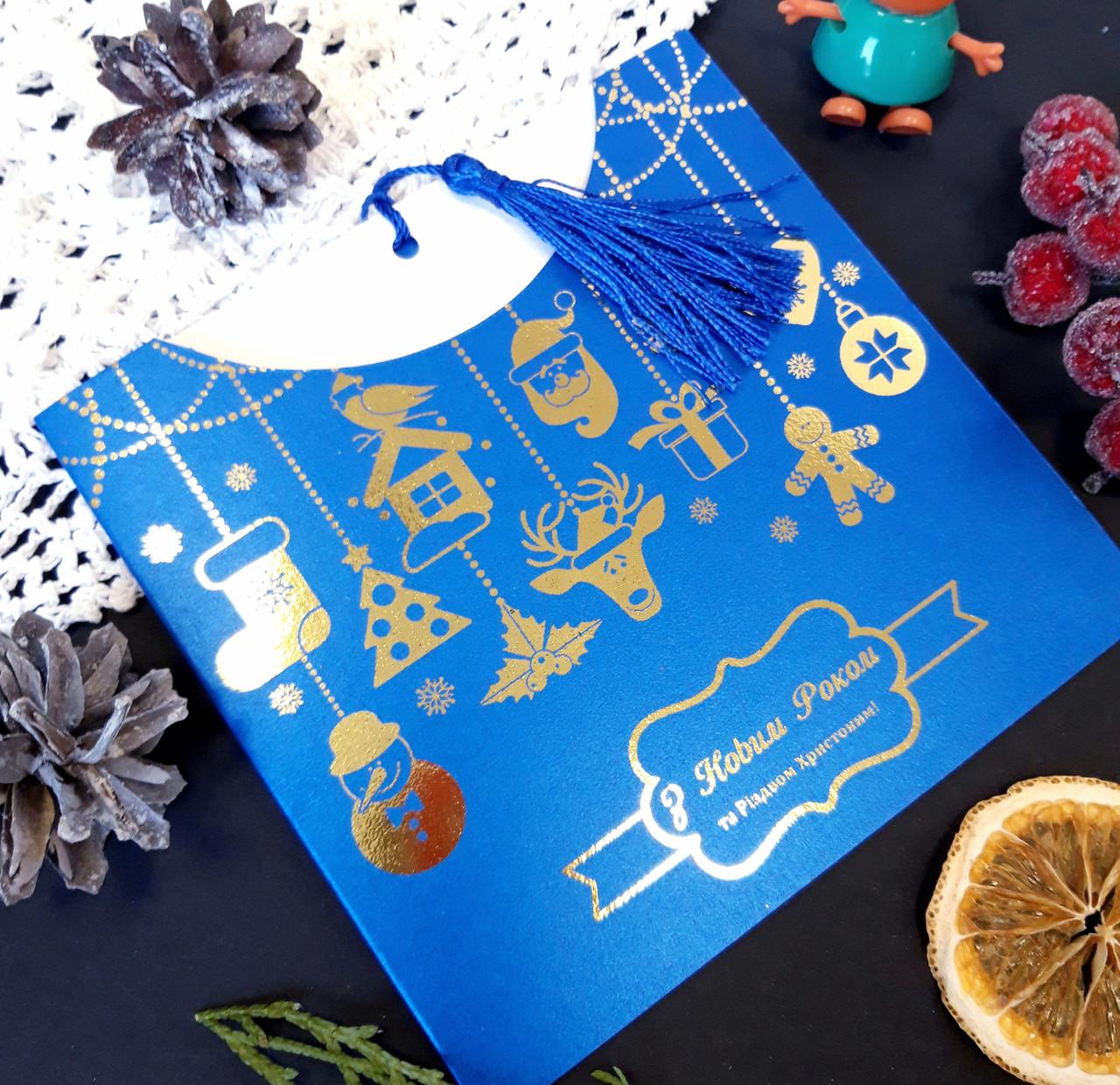 Открытка на Новый год с логотипом компании ручной работы ...