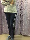 Утепленные джинсы для девочки 140 см, фото 3