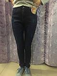 Утепленные джинсы для девочки 140 см, фото 4