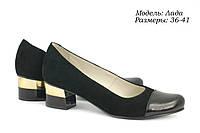 Туфли оптом от производителя.