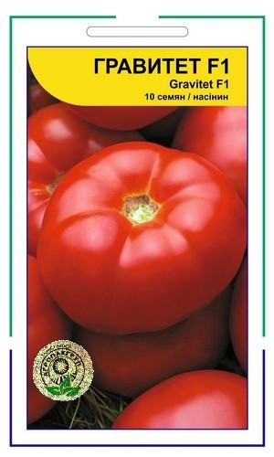 Томат Гравитет F1 10 семян Syngenta