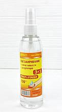 Жидкость Фурман Prep & Finish 3в1 для обезжиривания,снятия липкости,дегидрации спрей 100мл