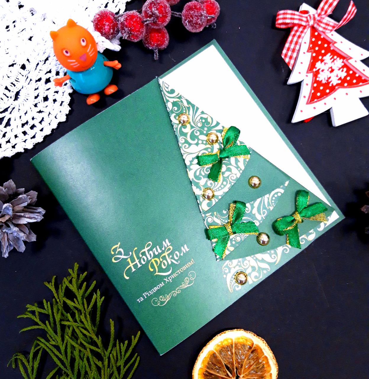 Сердечками, открытка для новы год ручной