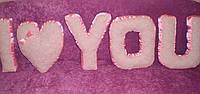 Подушки буквы в розовом стиле, подарок на 14 февраля