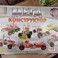 Детский металлический  конструктор для детей