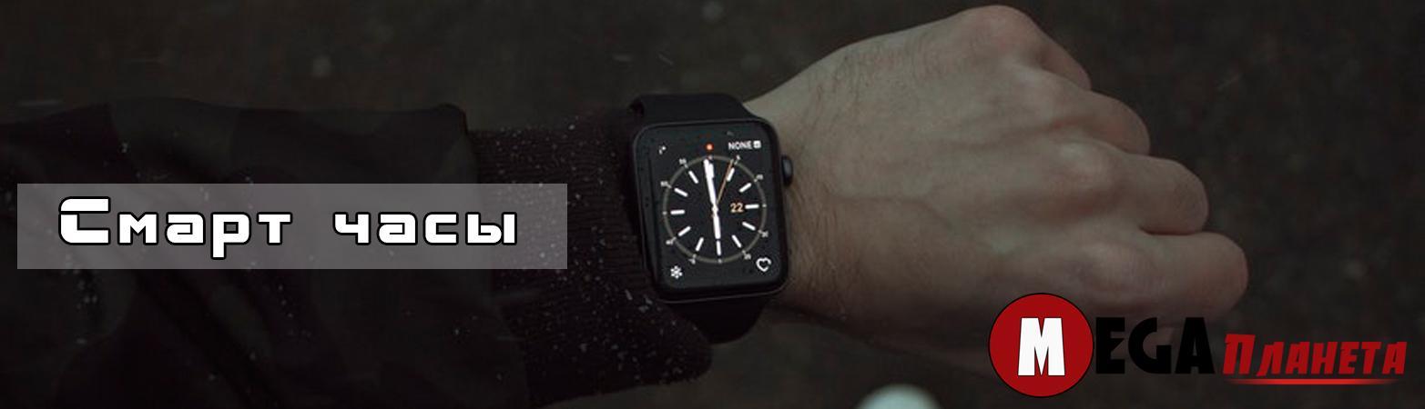 Умные часы Smart V9 Black  продажа 1d5f84a3681d2