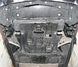 Защита картера двигателя Mercedes-Benz ML  (W166)  2011-, фото 5