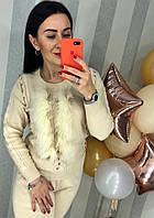 Бежевый  вязаный костюм с мехом и стразами, фото 1