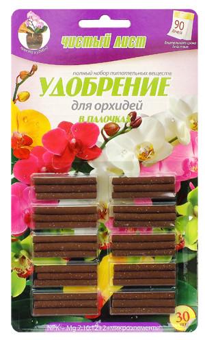 Удобрение в палочках для орхидей, 30 шт.