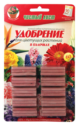 Удобрение в палочках для цветущих растений, 30 шт.