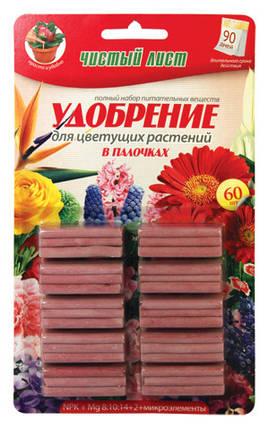 Удобрение в палочках для цветущих растений, 30 шт., фото 2