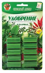 Удобрение в палочках для декоративно-лиственных растений, 30 шт.