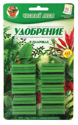 Удобрение в палочках для декоративно-лиственных растений, 30 шт., фото 2
