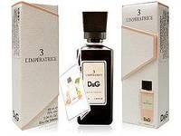 Женский мини-парфюм Dolce & Gabbana 3 L`Imperatrice 60 мл