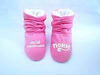 Тапочки Ботинки Мой маленький Пони, фото 1