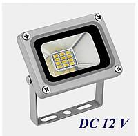 Светодиодный прожектор 10 Вт 12 Вольт, уличный водонепроницаемый IP65 , фото 1