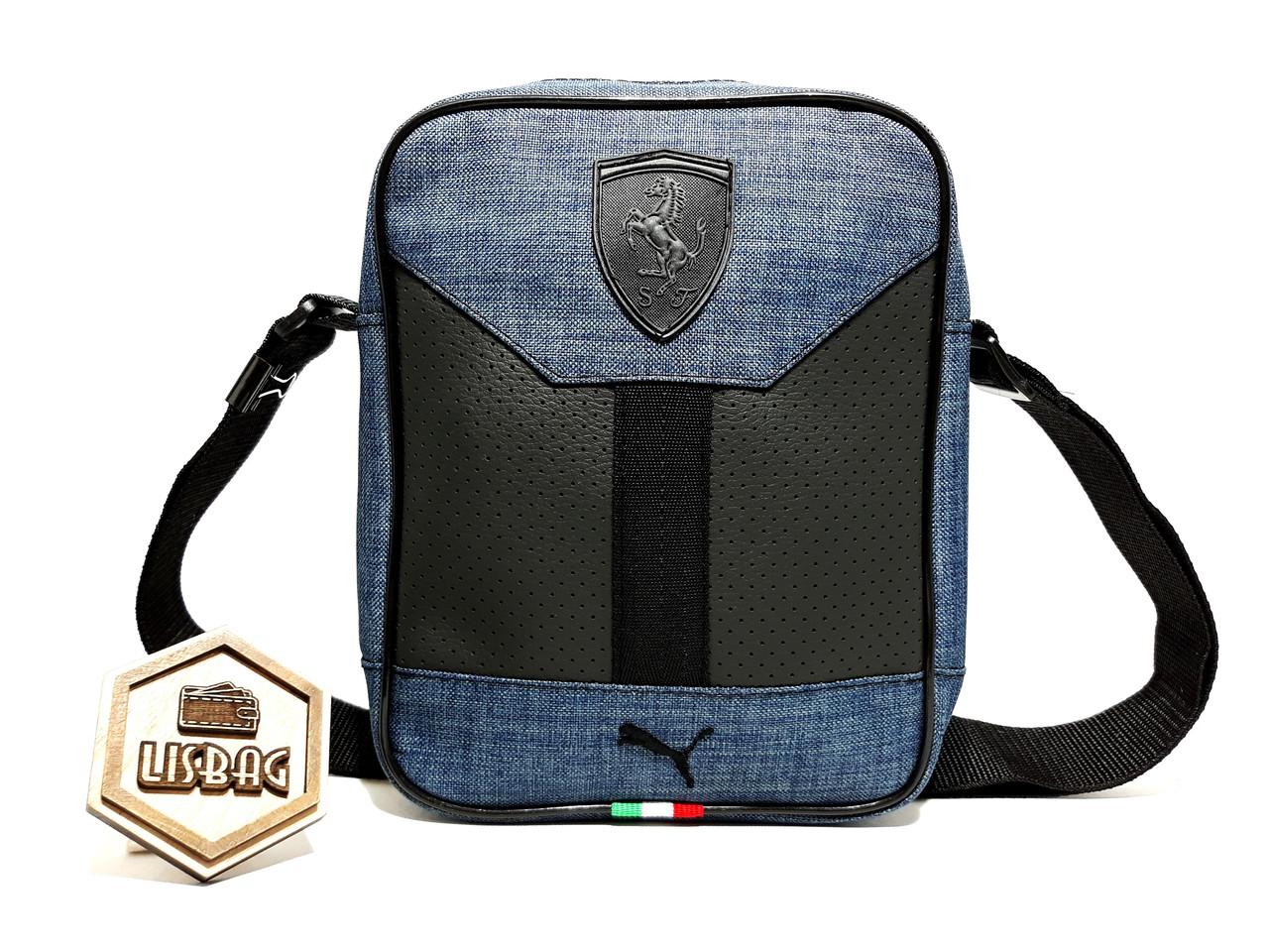b95444da76b1 Мужская сумка Puma Ferrari Синяя на каждый день реплика люкс качества