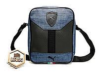 a71533365ff1 Мужская сумка Puma Ferrari Синяя на каждый день реплика люкс качества, фото  1
