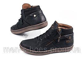 Мужские кожаные отличного качества зимние ботинки Belvas Comfort Shoes Black