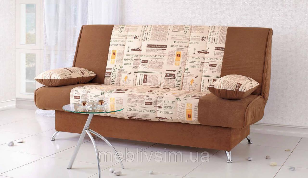 Диван - купити в Україні ᐉ Продаж диванів б в та нових  5e9177a150980