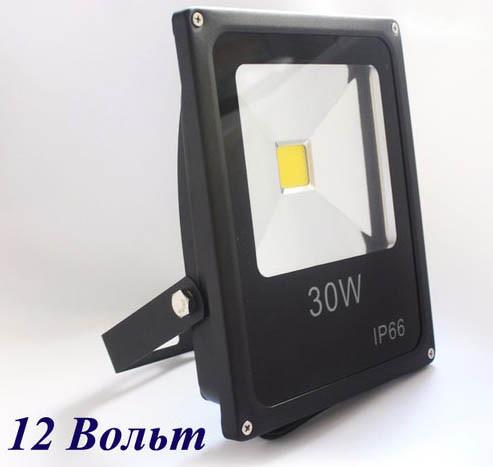 Светодиодный прожектор DC12V 30 Вт