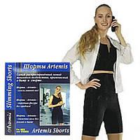 Неопреновые шорты для похудения Artemis