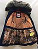 Куртка детская для девочек 5-10 лет Украина Оптом 271001, фото 2