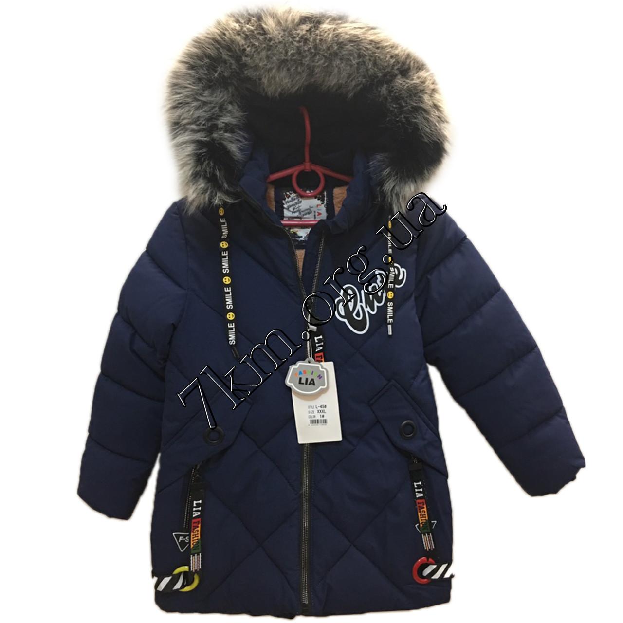 Куртка детская для девочек 5-10 лет Украина Оптом 271001