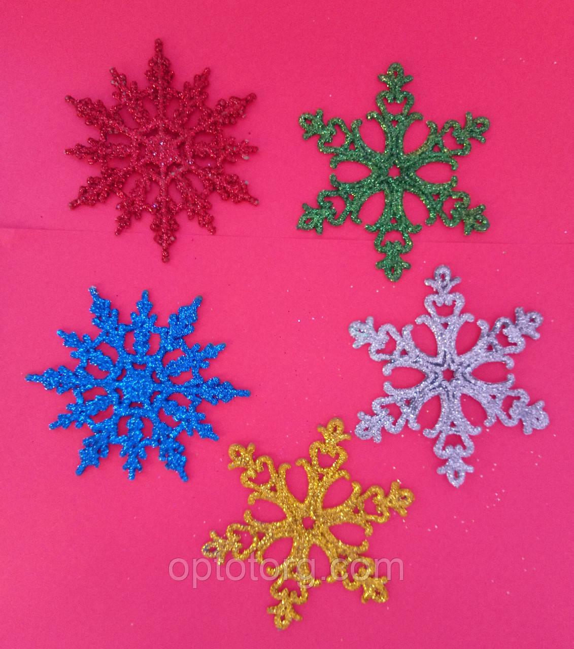 Новогодние снежинки с блестками на елку разноцветные d10см 10 шт