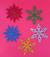 Новогодние снежинки с блестками на елку разноцветные d10см 10 шт, фото 1