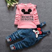 Для девочек костюмы в категории костюмы и наборы для новорожденных в ... ed3f723d53854